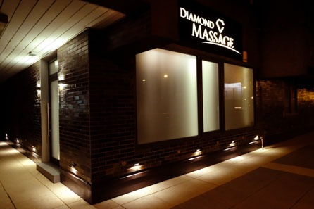 Dekorace Diamond Massage